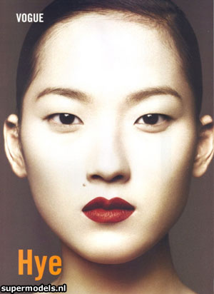 Picture of Hye Park